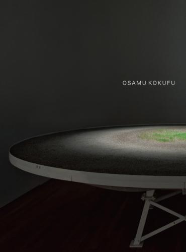 The Work of Osamu Kokufu