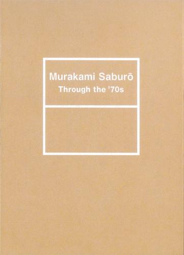 Murakami Saburo:Through the '70s