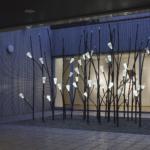 Keiju Kawashima: Twiggy Project
