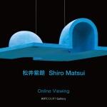 [ Online Viewing ] 松井紫朗 Shiro Matsui