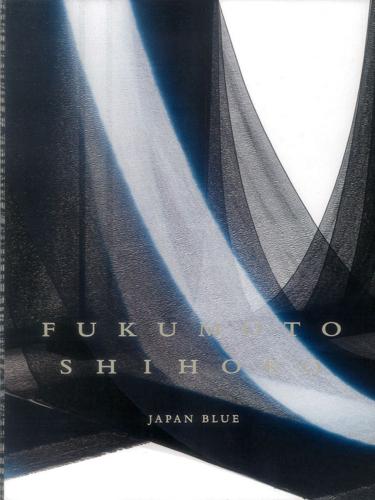 福本潮子 作品集 藍の青FUKUMOTO SHIHOKOJAPAN BLUE