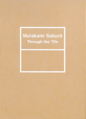 Murakami Saburo: Through the '70s