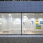 ACG Window Gallery: Yasuaki Onishi x Shiro Matsui    大西康明 x 松井紫朗